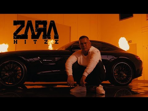 2ARA - Hitze (prod. by Bjet & P1A Beats)
