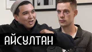 Download Айсултан / Aisultan - Star Music Video Director at 22 (English subs) Mp3 and Videos