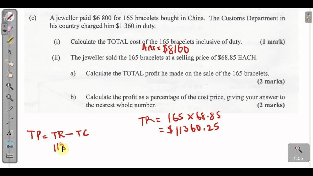 cxc past papers mathematics january 2014