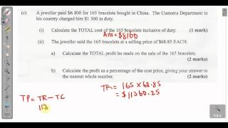 csec cxc maths past paper 2 question 1c january 2014 exam solutions act math sat math