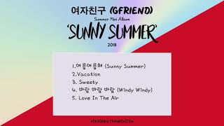 [MP3 DOWNLOAD] GFriend (여자친구) [Summer Mini Album] - 'Sunny Summer' (2018) [Link on the description]