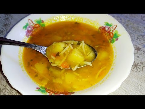 Любимый суп без мяса//Суп без заморочек