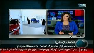 نشرة الواحدة بعد منتصف الليل من #القاهرة_والناس 11 أكتوبر