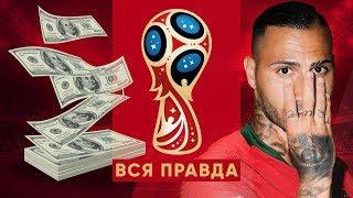 Первый канал будет транслировать ЧМ по футболу FIFA 2018 в России™, используя новейшие технологии.