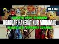 Tingkat Elmu Ma'ripat | Wayang Golek Asep Sunandar Sunarya