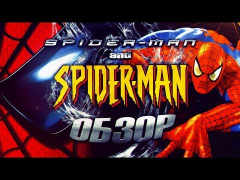 Spider-Man Anthology Выпуск 2 - Spider-Man: The Movie (PC) Видео-обзор