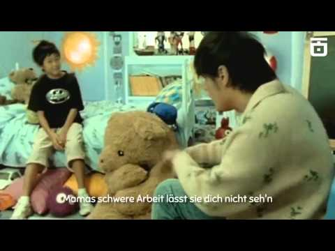 Jay Chou [周杰倫] - Ting Mama De Hua [聽媽媽的話] (German Cover 德文版)