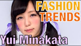 During a 30 minutes live stream, Yui Minakata answered the question...