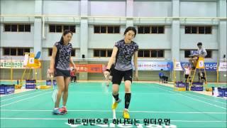 제 62회 경기도체육대회  고양(홍수정,이순득) vs 부천(장연숙,이지영)