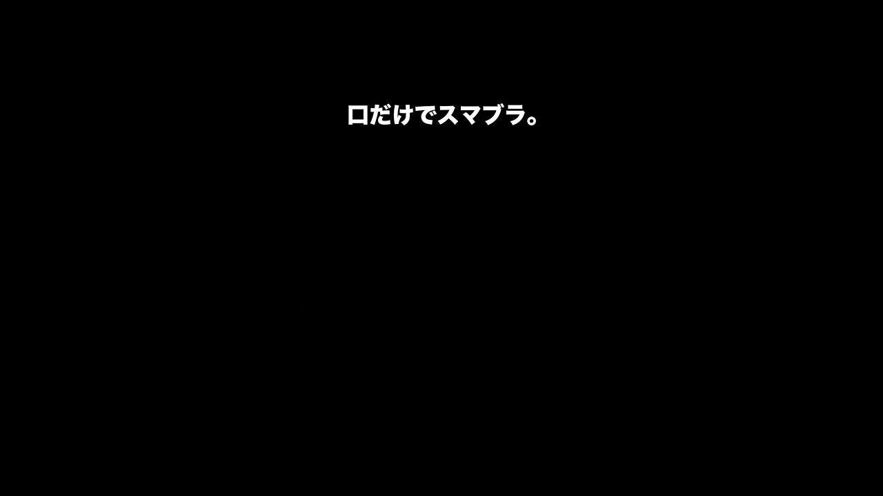 口だけでスマブラ!!効果音のみver.1 #short