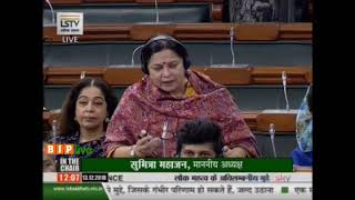 Winter Session 2018 in Lok Sabha