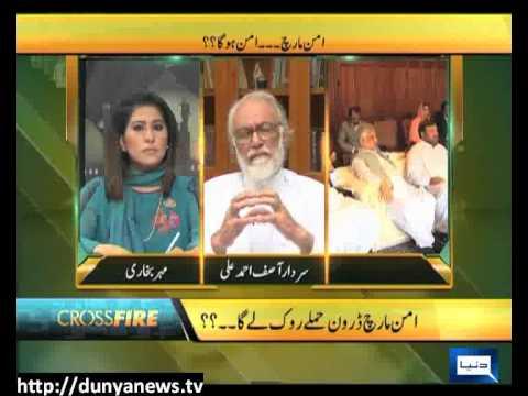 Dunya News-CROSS FIRE-04-09-2012