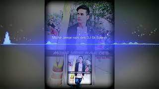 Download lagu Mujhe jeene nahi deti hai yaad Teri DhawatanD.