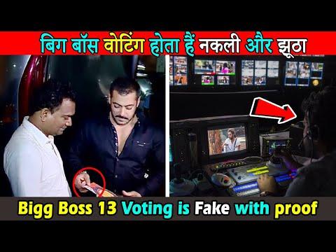 बिग बॉस वोटिंग होता हैं नकली और झूठा । Bigg Boss 13 Voting Os Fake With Proof
