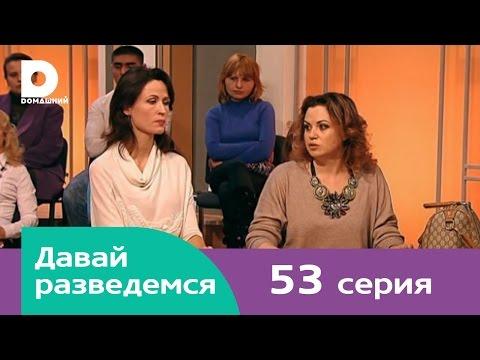 Сайт телеканала Домашний - сериалы и шоу канала, программа