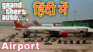 Ultra High Graphics #Gta5   #Airport #Tour #DesiPeople #Best  1080p 60fps 2018 Hindi