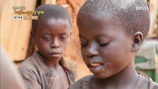 글로벌 프로젝트 나눔 - 엄마 잃고 가난에 내몰린 삼 남매_#001