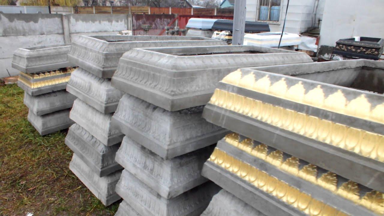 Надгробные памятники своими руками гранитная мастерская на хованском кладбище официальный сайт