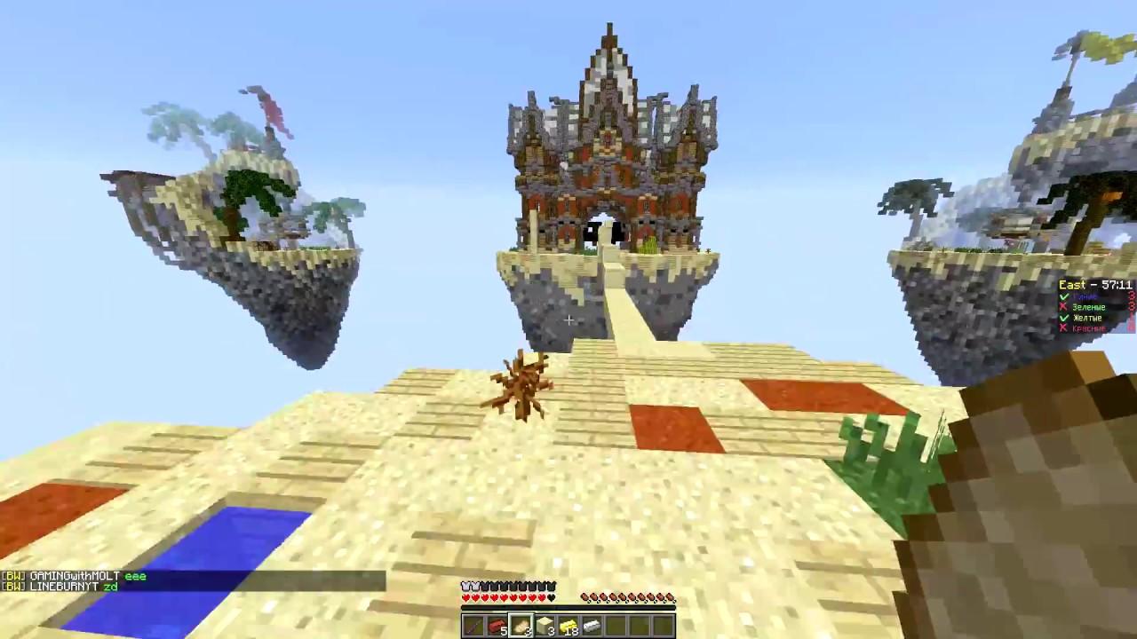 ლოგინების დაპირისპირება – ფრთები. ZeusCraft (Minecraft ქართულად)
