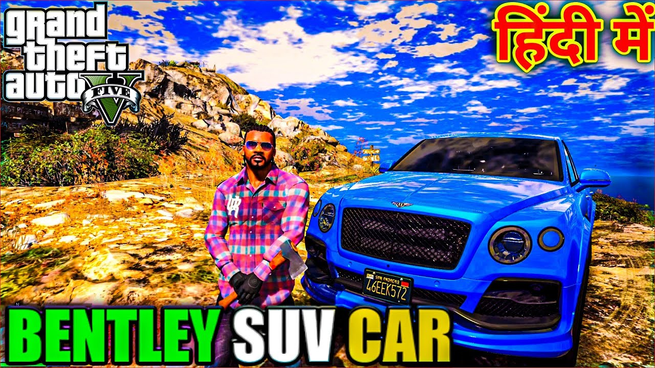 GTA 5 : DRIVING NEW BENTLEY SUV ON DIRTY AND OFFROADS ?? thumbnail