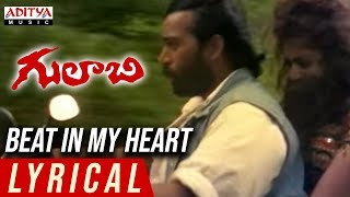 Beat In My Heart Lyrical || Gulabi Movie Songs || J.D.Chakravarthy, Maheswari || Krishna Vamsi