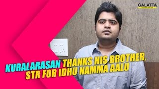 Kuralarasan thanks his brother, STR for Idhu Namma Aalu