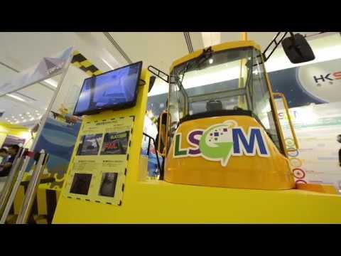 LSCM  - VR Crane Handling Experience @ HKSTP