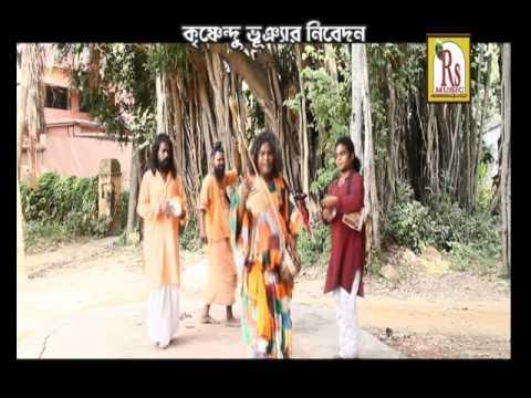 2017 New Devotional Song | Chalo Prem Bazare | Tarak Das Baul | Krishna Bhajan | VIDEO SONG