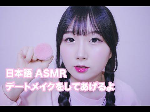 Asmr makeup roleplay korean
