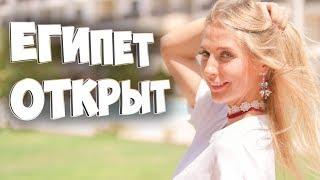 видео Avia-avia.ru - очень дешевые билеты на самолет в любые города и курортные страны