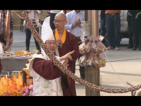 20170401 Ksitigarbha Bodhisattva Fire Offering Ceremony by Grand Master Lu-TBSN HD