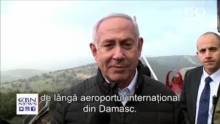 Israelul a atacat un obiectiv militar iranian din Siria