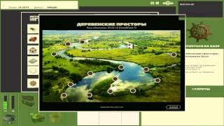 Русская рыбалка 2 серия карпо