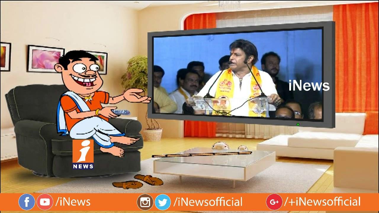 Dada Hilarious Talk With Balakrishna | Pin Counter | iNews