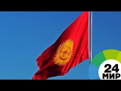 Иностранным гостям в Кыргызстане будут выдавать паспорт туриста - МИР 24
