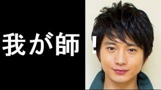 チャンネル登録お願いします▽ https://www.youtube.com/channel/UCHnUwm...