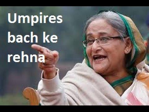 India won against Bangladesh due to umpires says Bangladesh PM