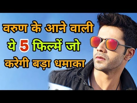 Varun Dhawan Most Awaited Upcoming Movies | Ranbhoomi, Kalank, Sui Dhaaga, ABCD 3, Biwi No.1 Remake