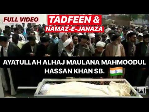 LIVE 🔴| Tadfeen Janaza |Marhoom Ayatollah  Alhaaj Maulana Mahmudul Hasan Khan Sb. |Amhat, SULTANPUR