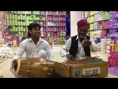 Jab dekhu banna ri lal pili ankhiya Rajasthani folk song