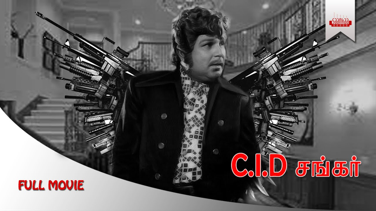 Download C.I.D Shankar Tamil Full Movie | Jai Shankar | CID Sakunthala | Chandrababu | Saanhaa Movies