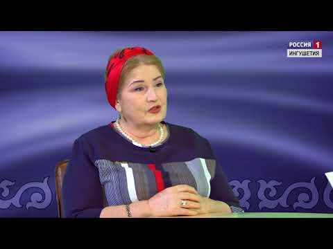 Г1алг1ай мотт 13/02/20 автор  Батайнаькъан Хьава