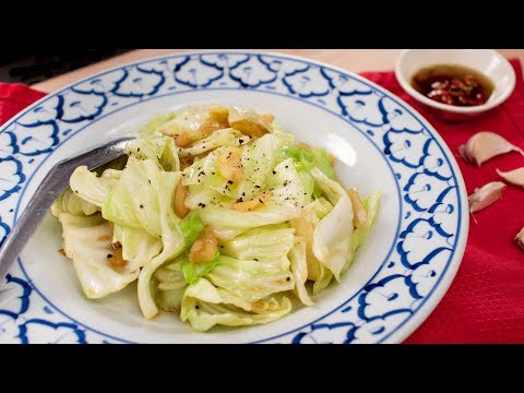 Garlicky Cabbage & Fish Sauce Side Dish กะหล่ำปลีผัดนำ้ปลา   Thai Recipes