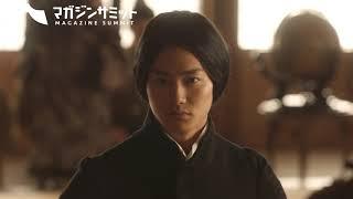 Amazonプライム・ビデオで配信されている野村周平主演の歴史ドラマ『MAG...