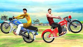 बुलेट तोचन Bullet Vs Bullet Comedy Kahaniya - Hindi Kahaniya - Funny Comedy Hindi Stories