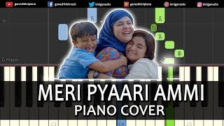 Meri Pyaari Ammi Song Secret Superstar | Piano Cover Instrumental By Ganesh Kini