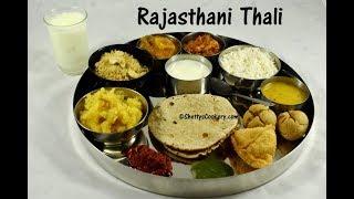 Rajasthani Thali | Indian lunch menu ideas | North Indian Thali recipe