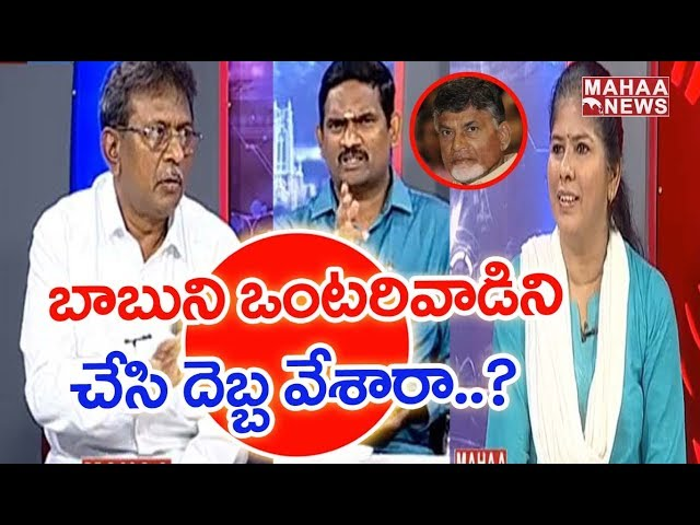 Journalist Time : AP People Could Not Believe Chandrababu Promises In 2019 Elections | Mahaa News