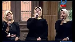 برنامج سيداتي انساتي | نشيد