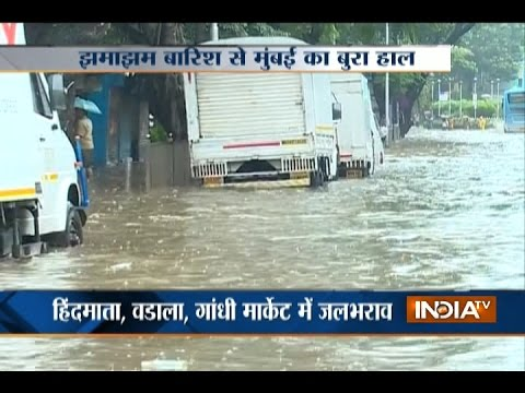 Heavy Rains Mumbai Leads to Water Logging, Commuters Suffer Most
